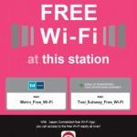 これは便利!東京メトロ、全駅・車両内で無料Wi-Fi提供へ
