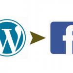 2016年Wordpressからfacebookに自動投稿、同期する方法で今1番良いやつ!